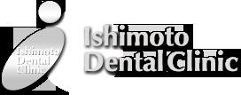 石本歯科クリニックロゴ