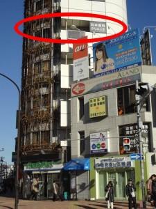 ビルの5階