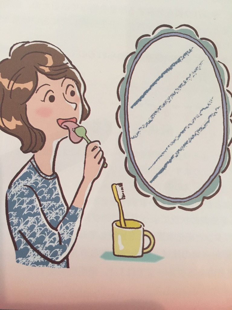 舌ブラシを使用している絵
