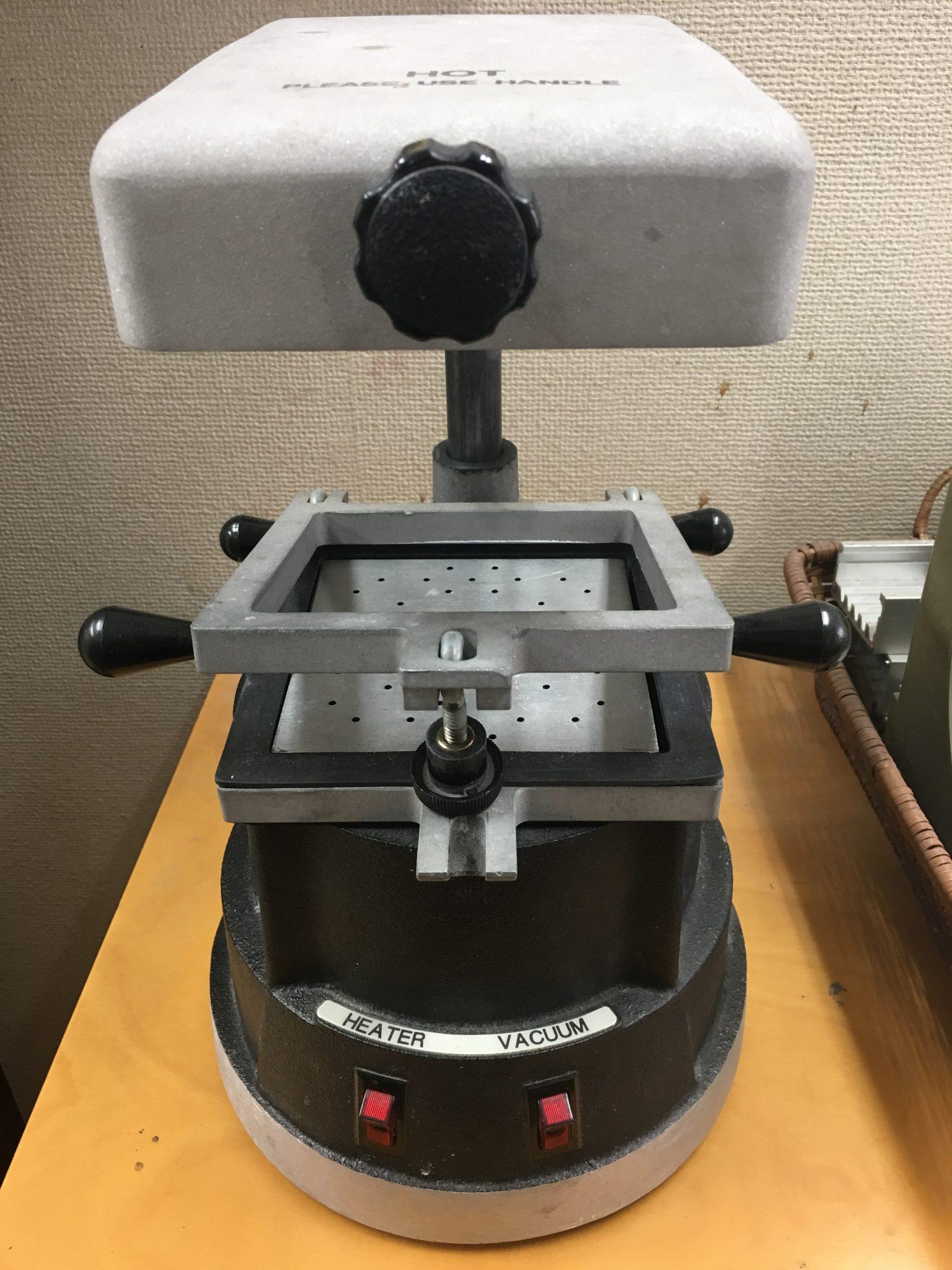 真空加圧形成器の写真